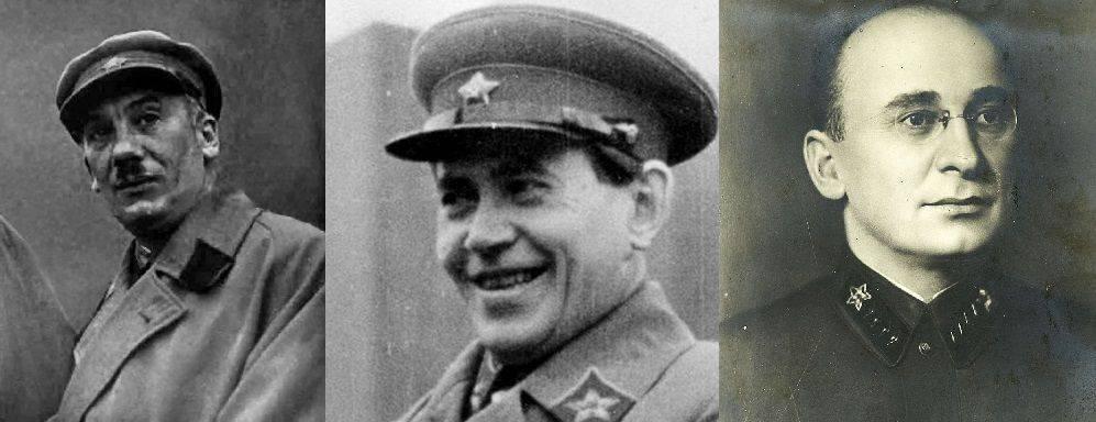 Ягода генрих григорьевич