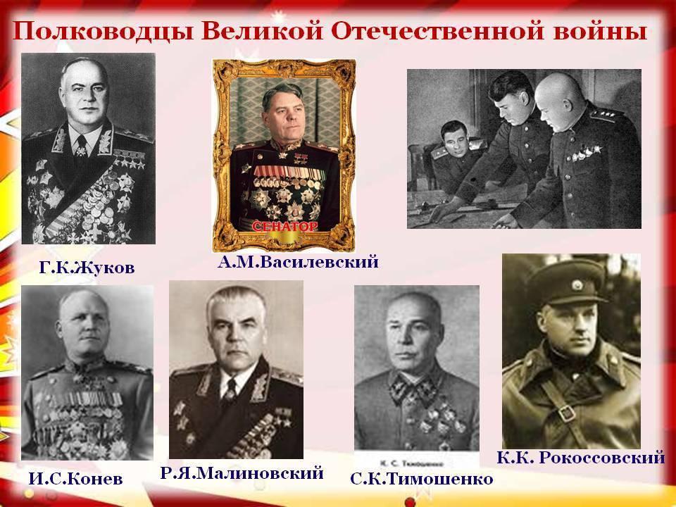 Герои великой отечественной войны - имена и подвиги
