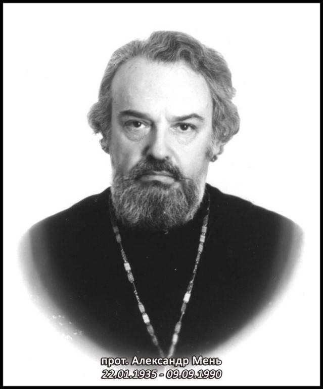 Если бы о. александр мень был жив, мы жили бы в другой россии   православие и мир