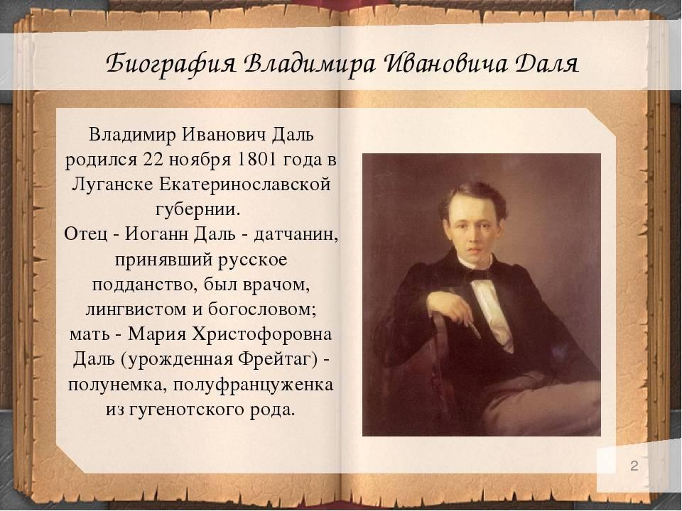 Олег даль: биография, личная жизнь, жена, дети, причина смерти — фото - popbio - популярные биографии