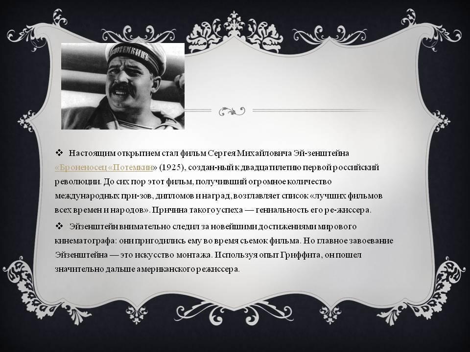 Биографии знаменитостей