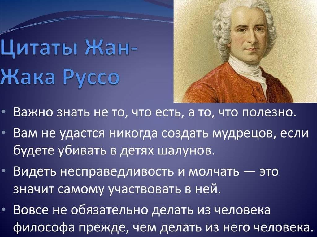 Мудрость  человечества