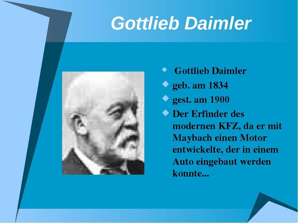 Даймлер, пауль — википедия. что такое даймлер, пауль