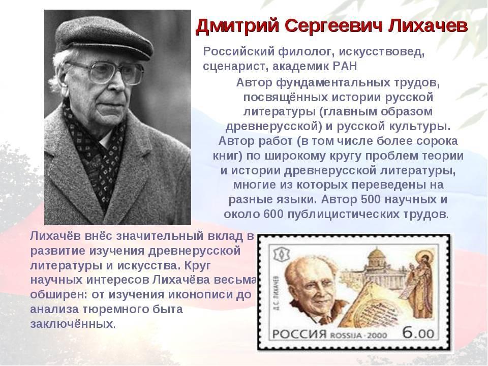 Энциклопедия:биографии современников — энциклопедия