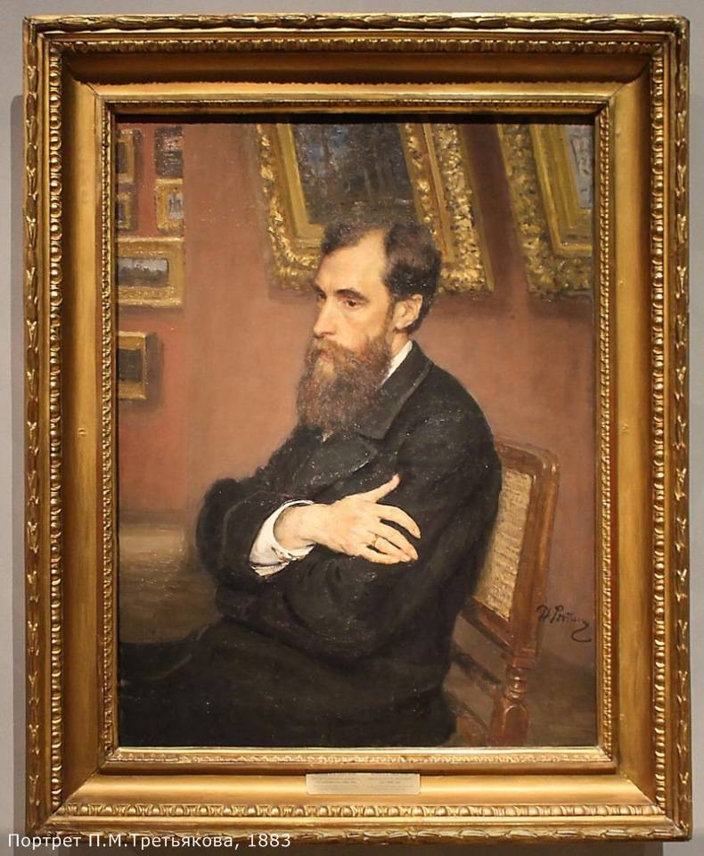 Л.п. боткина. «павел михайлович третьяков в жизни и искусстве» :: глава xiii. его характер