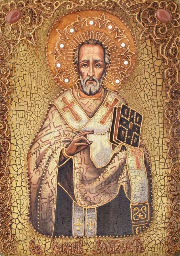 Молитвы иоанну златоусту: самые сильные