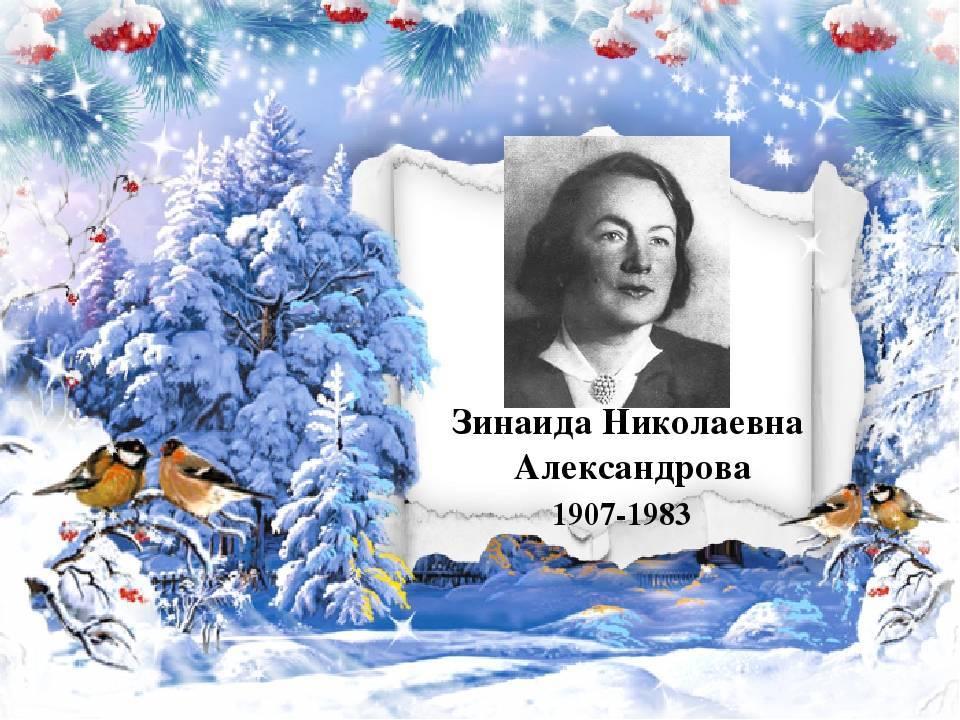 Марина александрова — биография, семья и фильмография актрисы