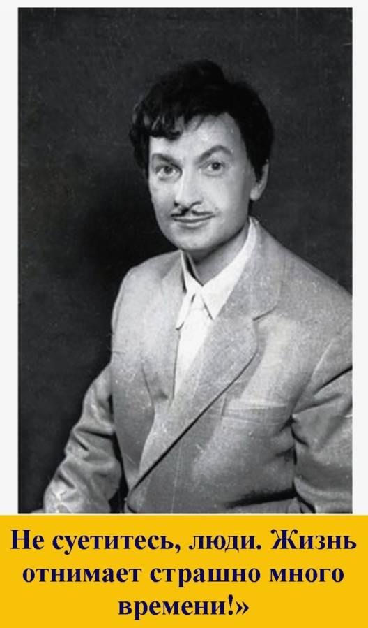 Георгий вицин (23.04.1917 - 23.10.2001): биография, фильмография, новости, статьи, интервью, фото, награды