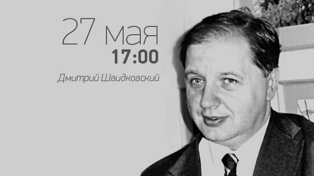 Дмитрий ячевский - биография, информация, личная жизнь, фото, видео
