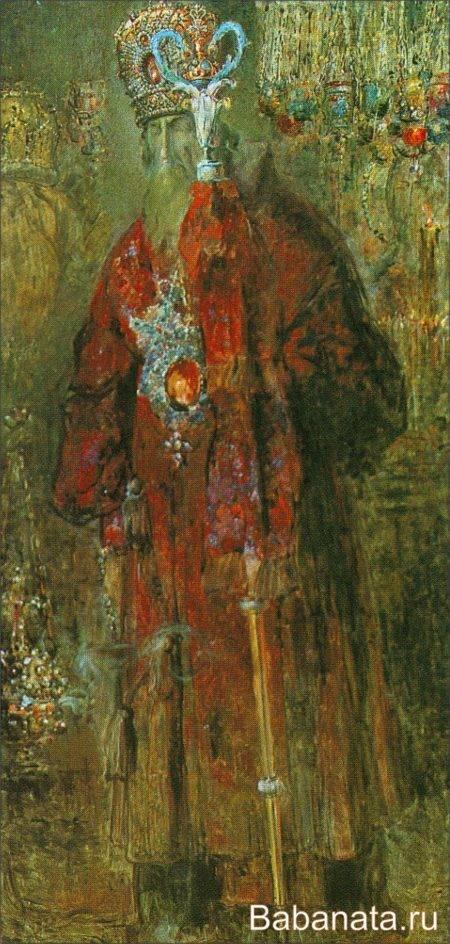 Корин Павел Дмитриевич