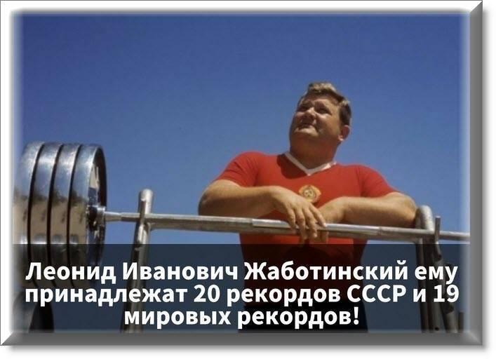 Зеев (владимир) жаботинский - биография, информация, личная жизнь