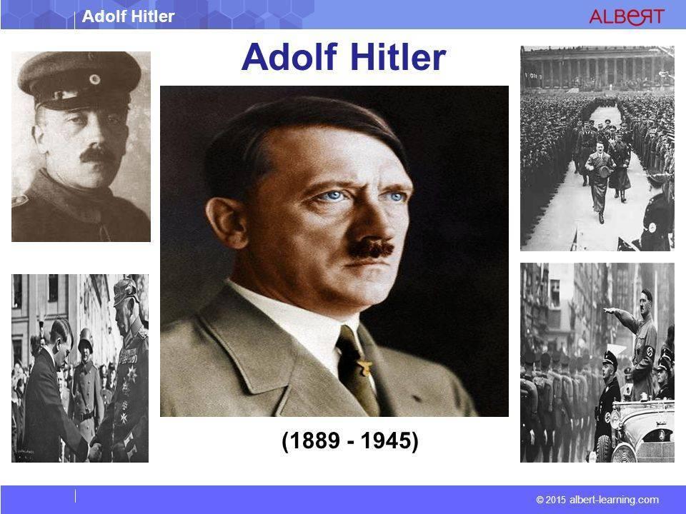 Адольф гитлер - фото, биография, личная жизнь, холокост, война, ненависть к евреям, смерть и последние новости - 24сми