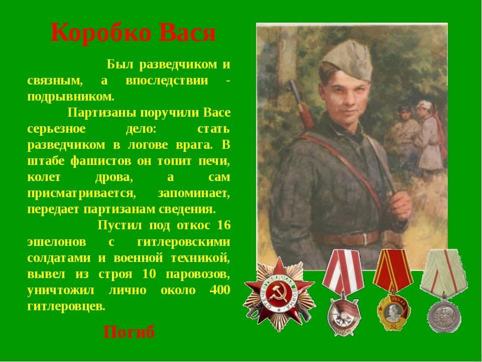 7 невероятных шпионских историй из реальной жизни   brodude.ru