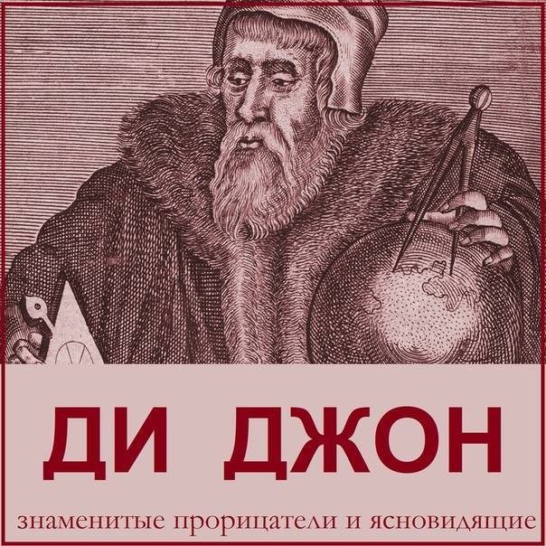 Даниил пророк: биография святого и в чем помогает икона, тексты молитв