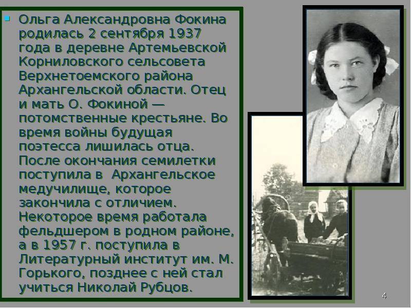 Валерий фокин, режиссер. рыцарь совести