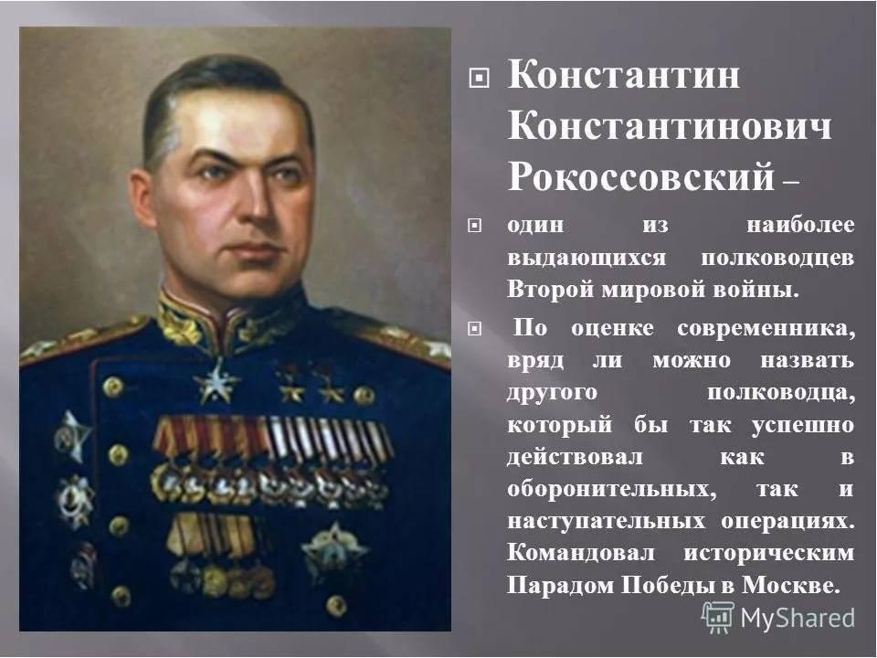 Герои великой отечественной войны - имена и подвиги - 1939-1945 гг.  - onhistory.ru