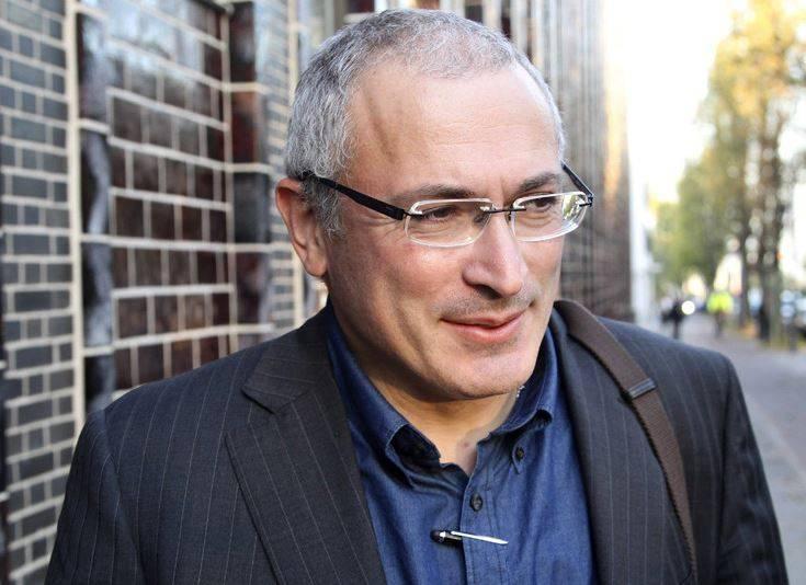 Ходорковский михаил борисович — компромат