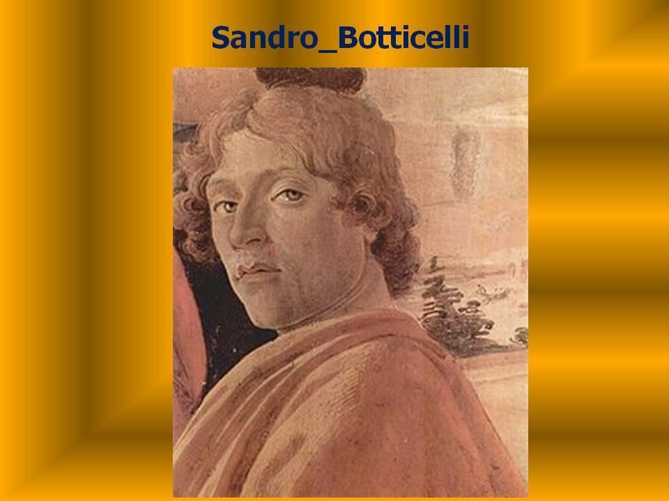 Боттичелли, Сандро