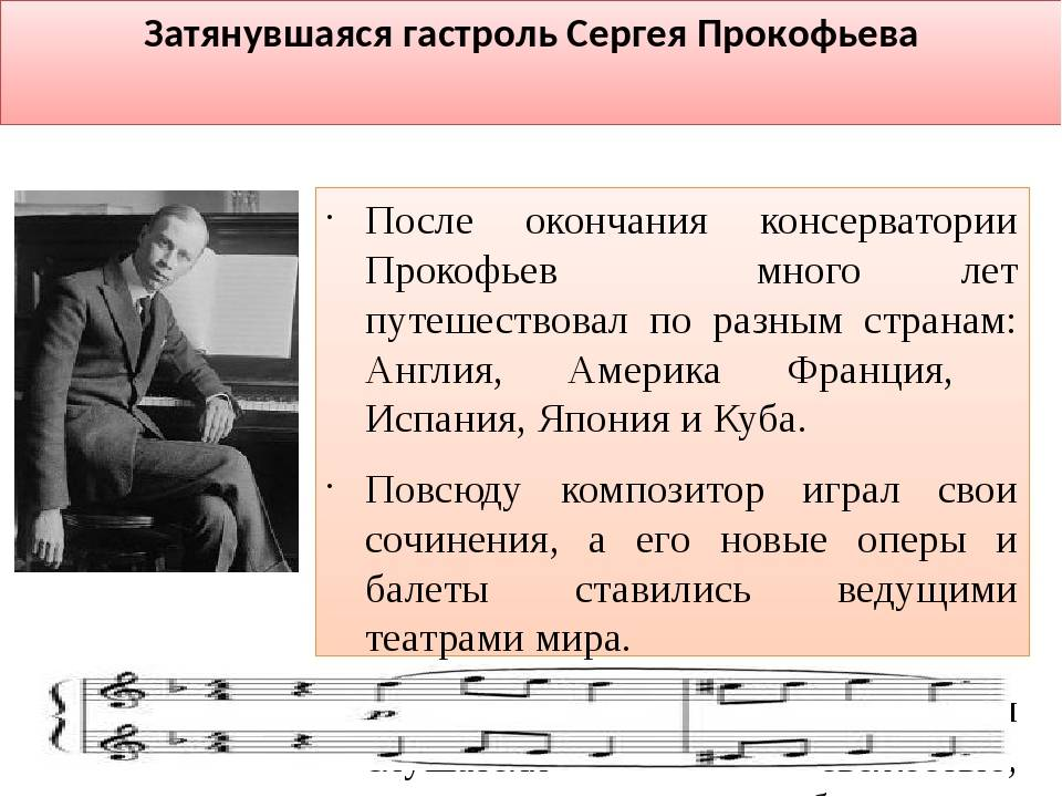 Прокофьевсергейсергеевич