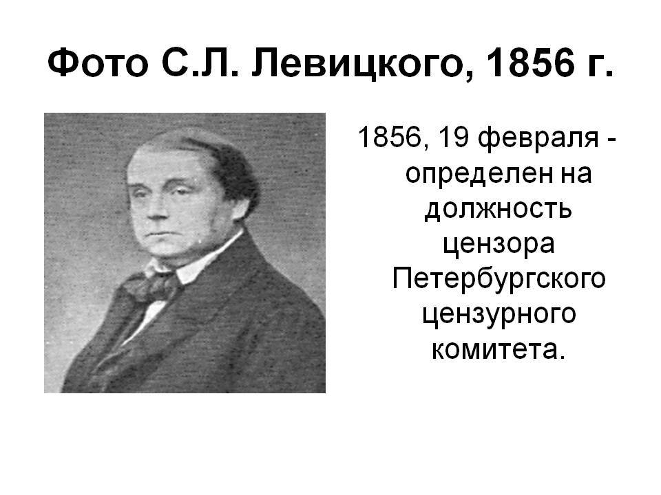 Цензор, дмитрий михайлович - вики