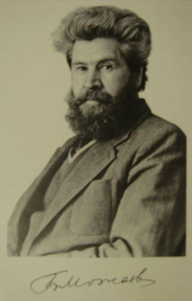Борис можаев - вики