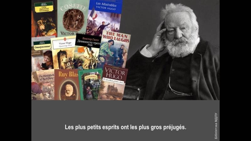 Виктор мари гюго биография писателя-романтика, поэта, прозаика и драматурга, главы и теоретика французского романтизма