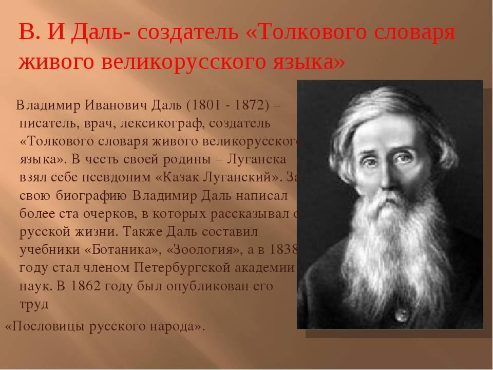 Олег даль: биография, дата рождения, личная жизнь, фильмография, дата и причина смерти :: syl.ru