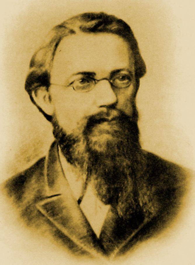 Чекановский, ян