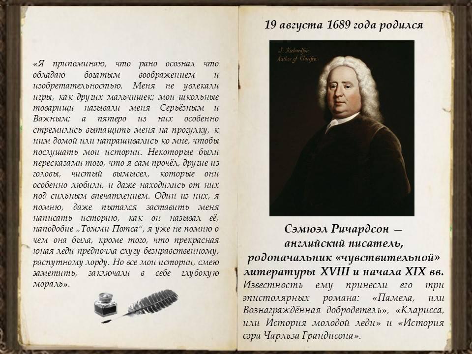 Уильям генри гаррисон (william henry harrison) - биография, информация, личная жизнь