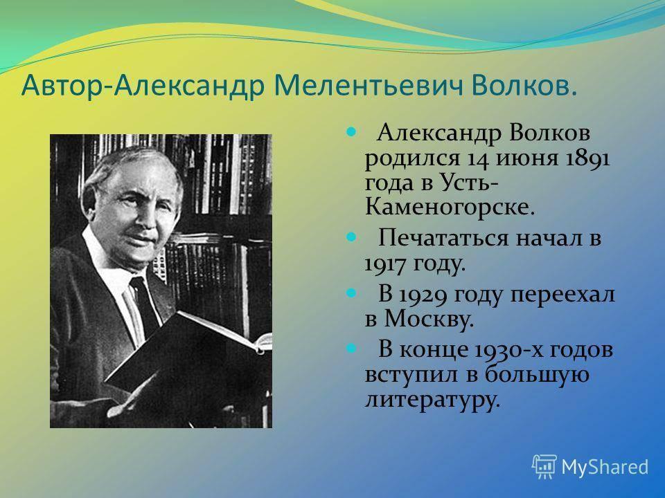 Иван волков – биография, фото, личная жизнь, новости, фильмография 2021 - 24сми