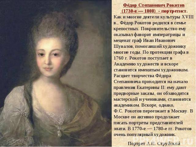 Екатерина рокотова (кашина) - биография, информация, личная жизнь