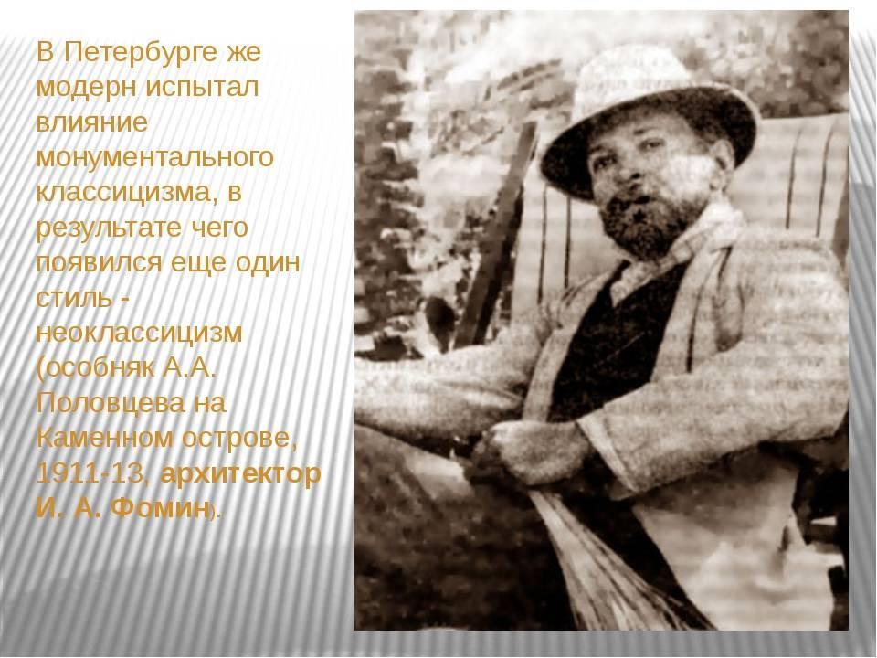 Олег фомин – фильмы и личная жизнь режиссера с женой, его биография и роли в качестве актера