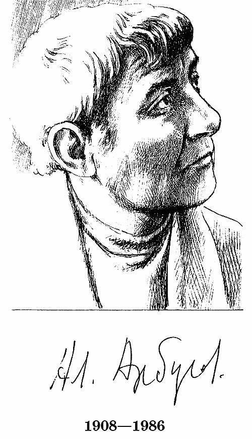 Алексей арбузов – фото, биография, личная жизнь, причина смерти, драматург - 24сми
