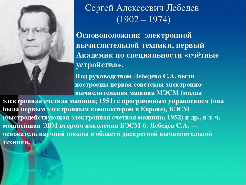 Евгений лебедев – биография, фото, личная жизнь, фильмография, смерть