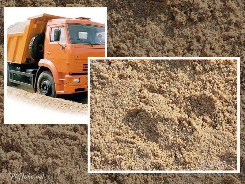 Продажа и доставка песка и щебня с карьера в москве