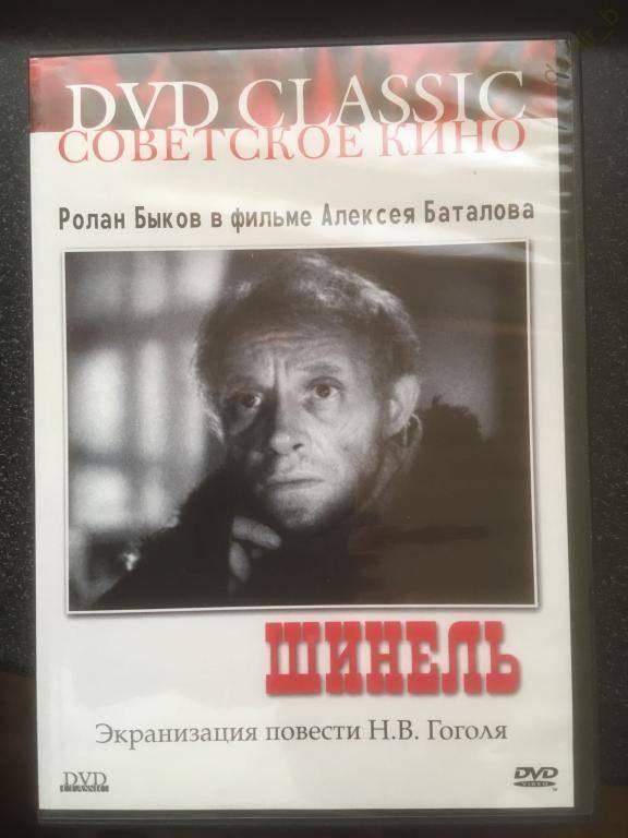 Василь быков: биография, фот и видео, личная жизнь
