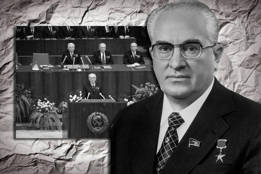Кто такой генсек юрий владимирович андропов: биография и годы жизни серого кардинала от кгб