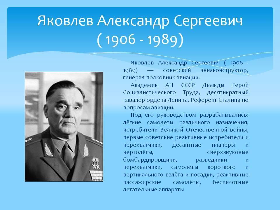 Журналист александр яковлев: биография, личная жизнь, фото - muwhi.ru