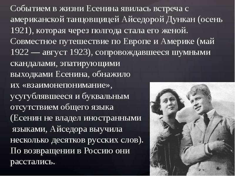 Сергей есенин: стихи