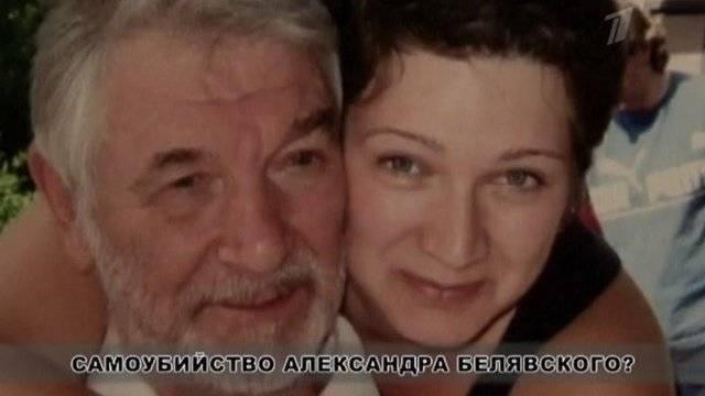 Белявский, александр борисович
