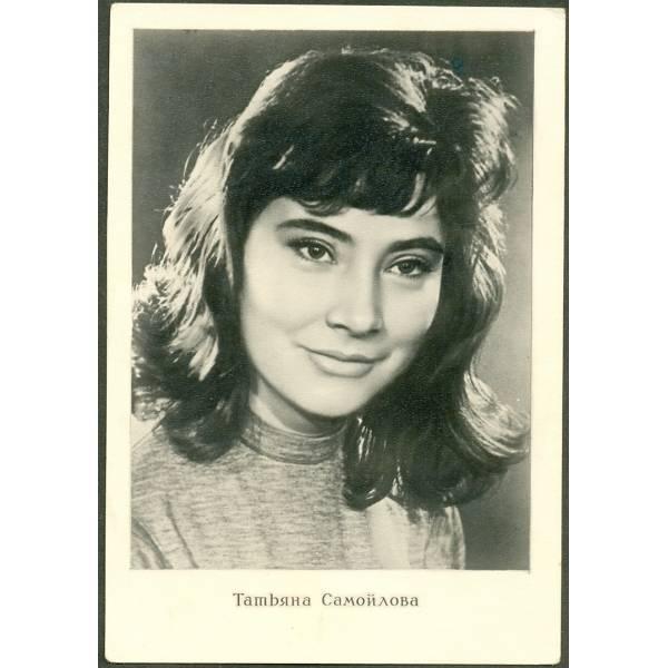 Татьяна самойлова - биография, информация, личная жизнь