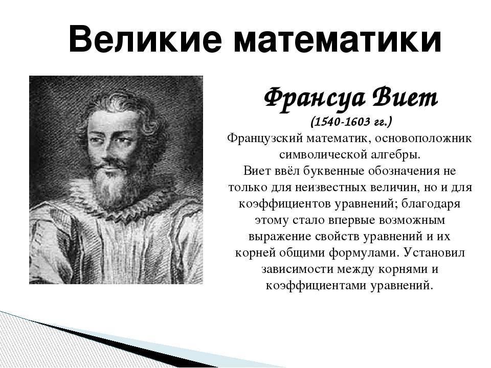Разделы математики — википедия. что такое разделы математики