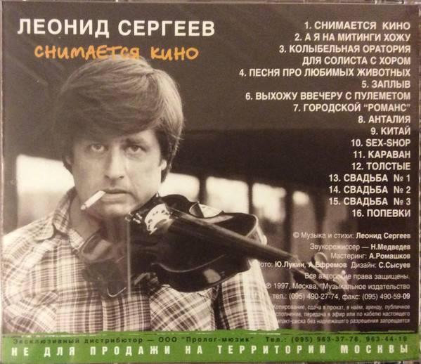 Александр сергеев (актер) - биография, информация, личная жизнь