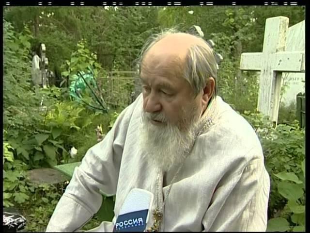 Василий ермаков, протоиерей русской православной церкви: биография, память