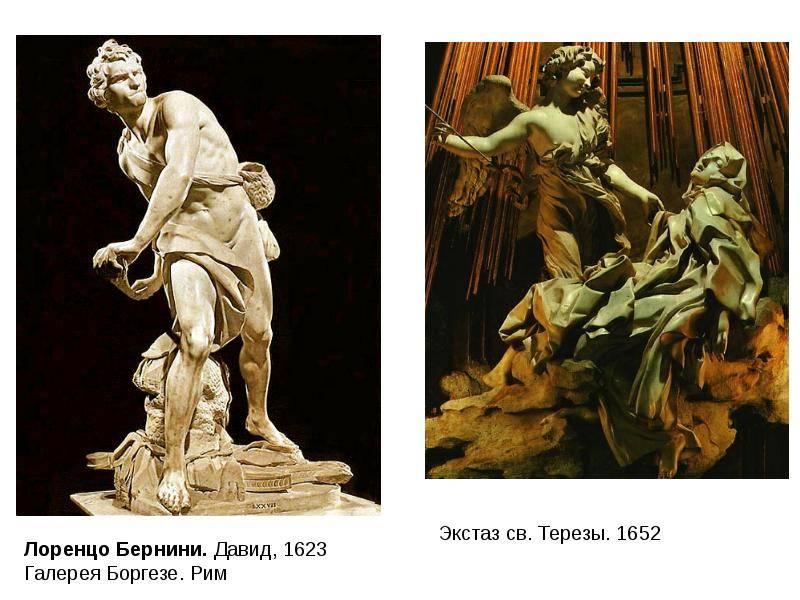 Джованни бернини – величайший скульптор и архитектор