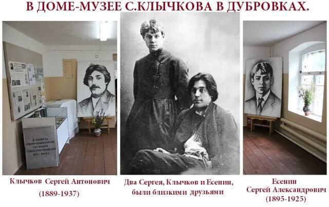 Клычков, сергей антонович — википедия
