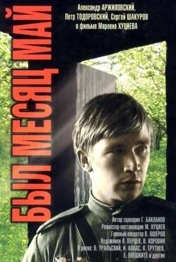 Валерий тодоровский - биография, информация, личная жизнь, фото, видео