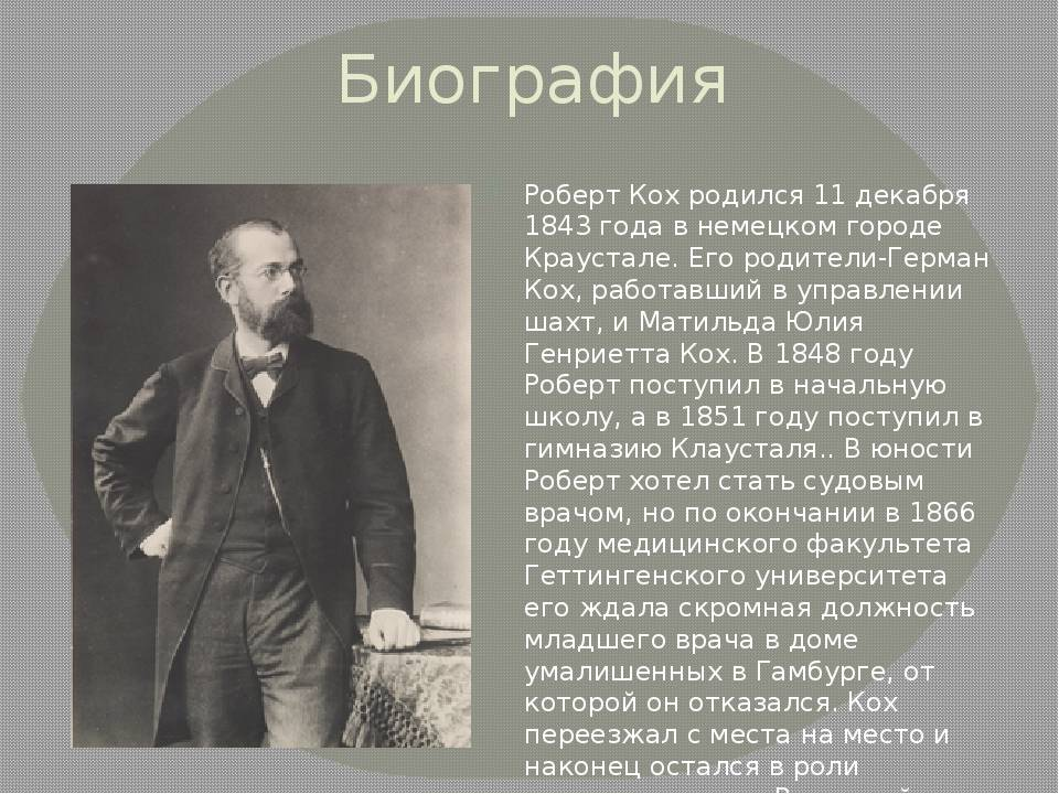 Кох, альфред рейнгольдович — википедия
