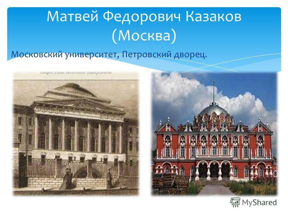 Михаил казаков - биография, информация, личная жизнь, фото