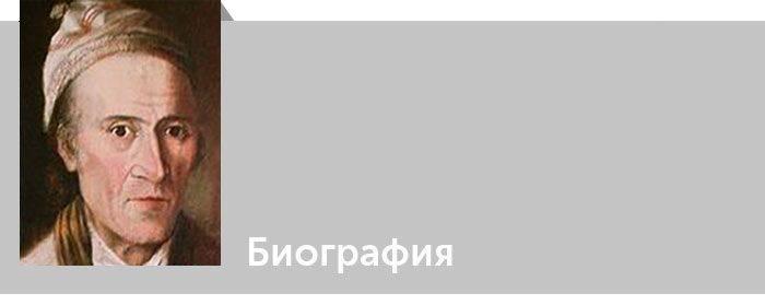 Зеетцен, ульрих - вики
